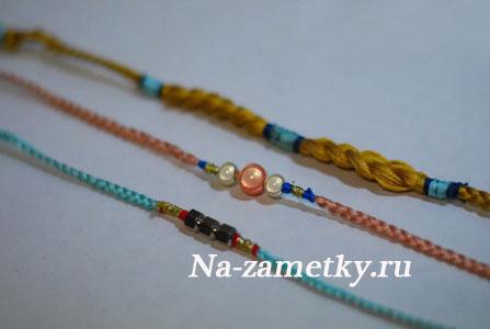 Мастер-класс браслеты из ниток мулине