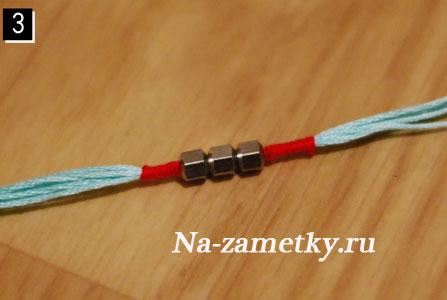 Шаг 3 мастер-класса по изготовлению браслетов
